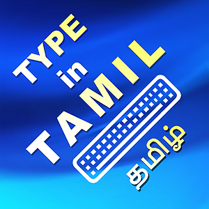 Type in Tamil Script & Share it on WhatsApp, Facebook, SMS, Email